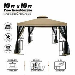 10x10 Ft Outdoor Gazebo Steel Frame Two-Tiered Top Canopy, X Shape Decor